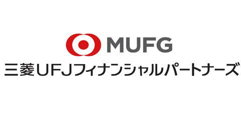 三菱UFJフィナンシャルパートナーズ株式会社