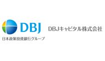 DBJキャピタル株式会社