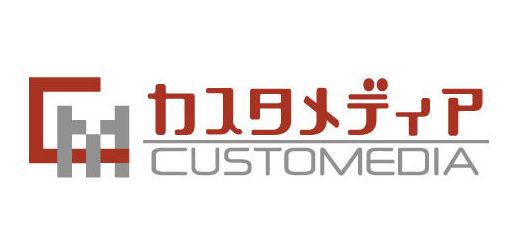 CUSTOMEDIA Corp.
