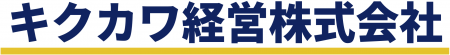 Kikukawa Holding Co., Ltd