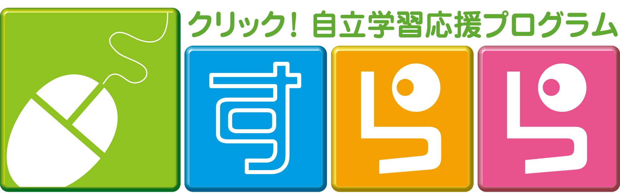 SuRaLa Net Co.,Ltd.