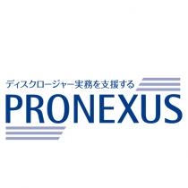 株式会社プロネクサス 大阪支店