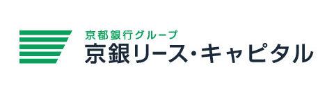 京銀リース・キャピタル株式会社