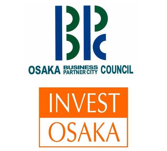 一般社団法人 大阪国際経済振興センター(IBPC大阪)